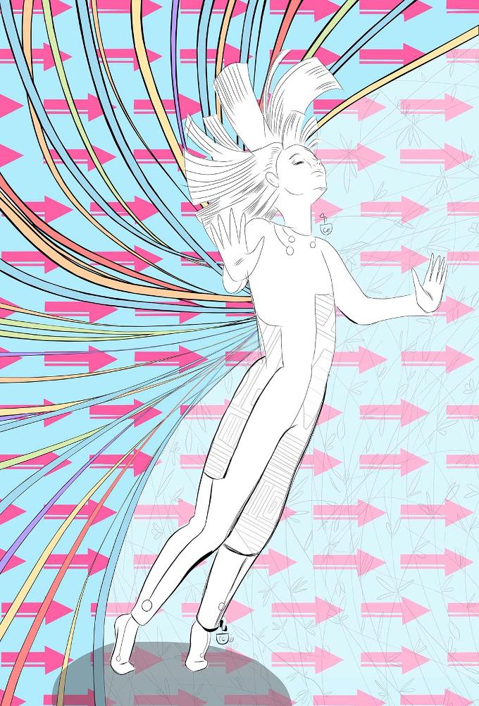 The Spinal Stimulator by Ciara Chapman